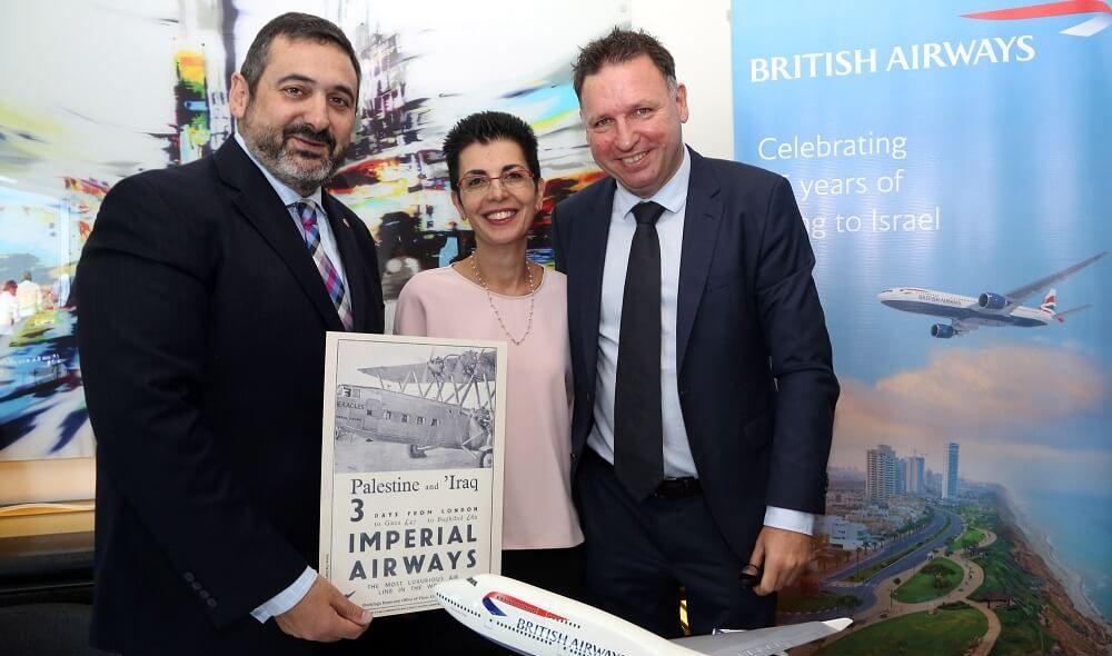 חברת התעופה הבריטית בריטיש איירוויס