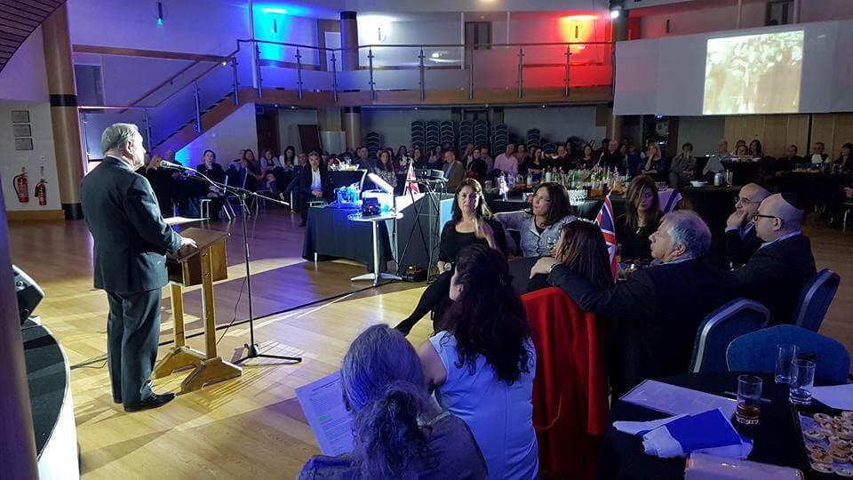 מתוך האירוע של הצהרת בלפור במיל היל בלונדון