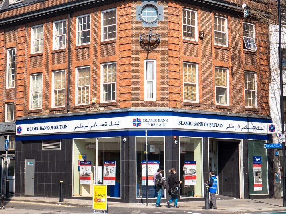 """נדל""""ן בלונדון. מאז שינה את שמו ל""""בנק אל רייאן"""". הבנק האיסלאמי של בריטניה בווייטצ'אפל. משכנתא ללא ריבית בבריטניה"""