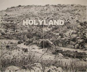 תערוכה בלונדון - אמנות ישראלית - עבודה של גבריאלה שוץ