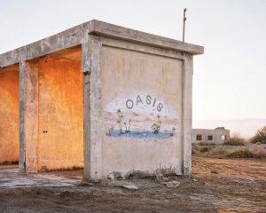 תערוכה בלונדון - אמנות ישראלית - Oasis. עבודה של רועי גרינברג