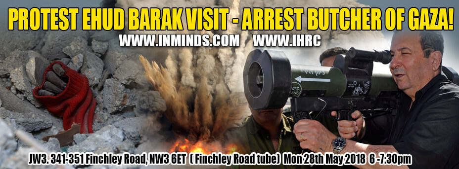הפגנה בלונדון נגד אהוד ברק