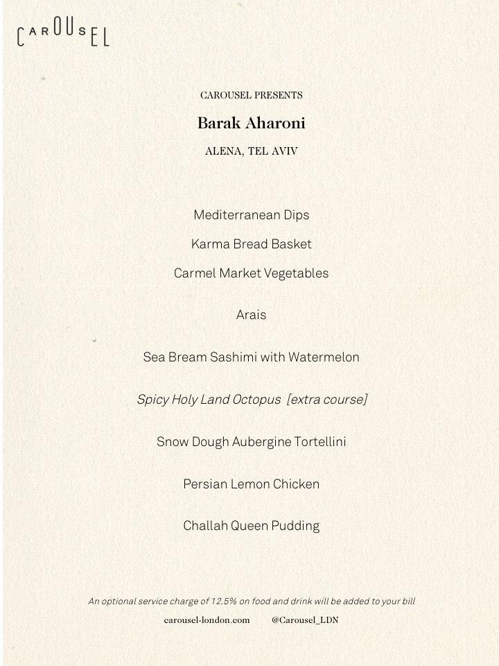 מסעדות בלונדון - השף ברק אהרוני בקרוסל
