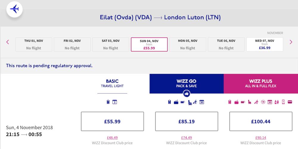 טיסה מלונדון לוטון לאילת נמל התעופה עובדה ישראל עם וויז אייר