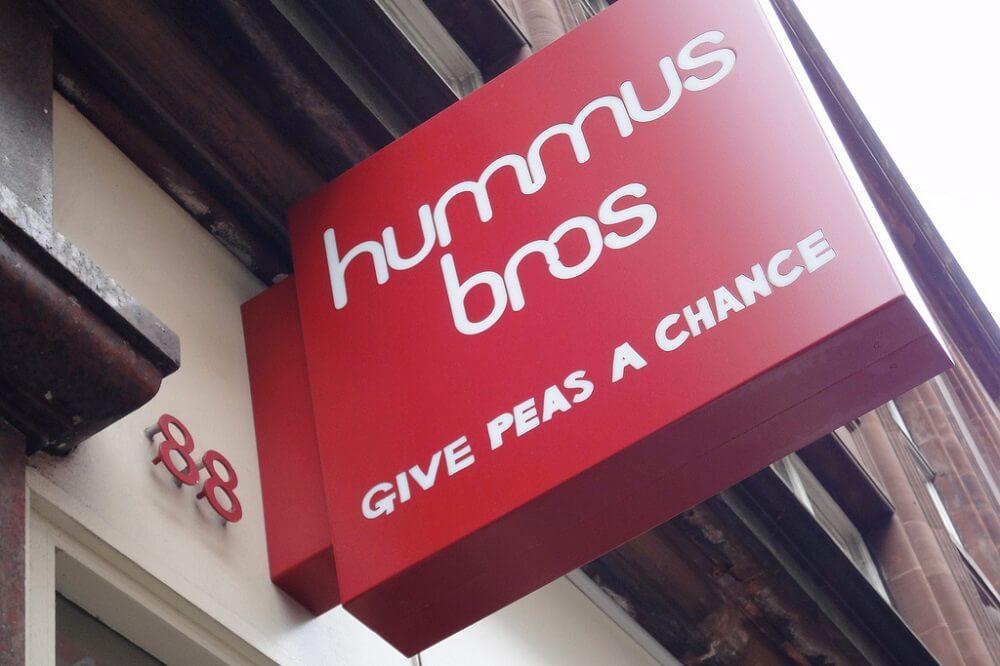 חומוסיה חומוסייה בלונדון מסעדת חומוס ברוס