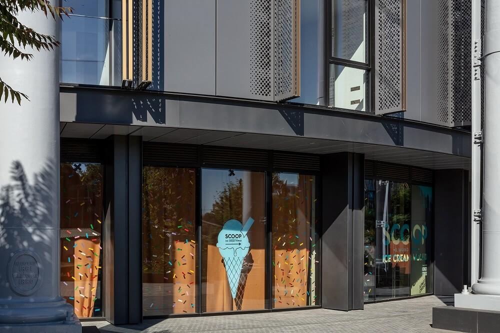 תערוכה בלונדון - גלידה - אטרקציה שווה - מה לעשות בלונדון בסוף השבוע ביולי 2018
