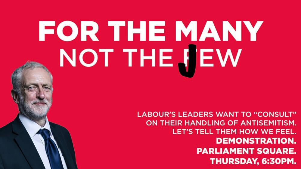 אנטישמיות בבריטניה לייבור ג'רמי קורבין הפגנה בלונדון כיכר הפרלמנט