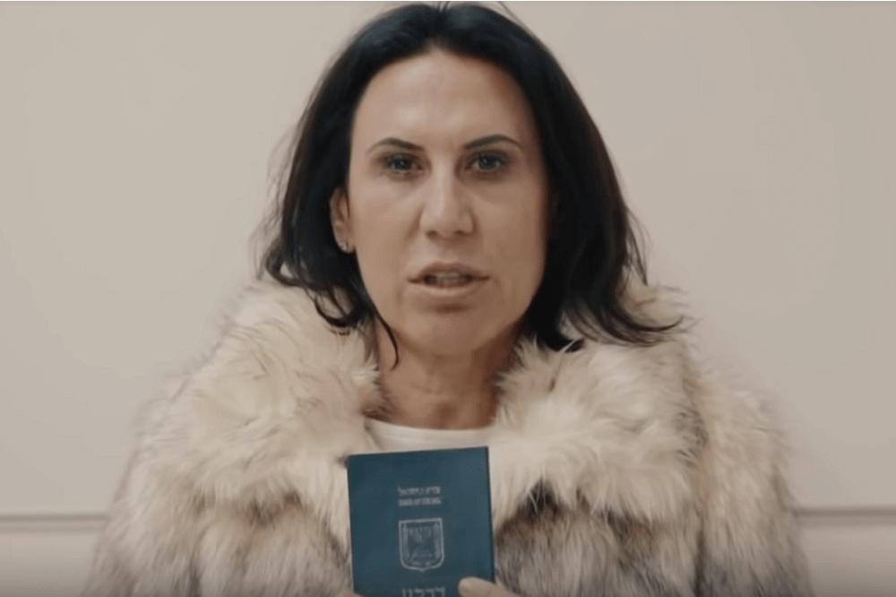 כוויית איירווייז אנטי-ישראלית מנדי בלומנטל