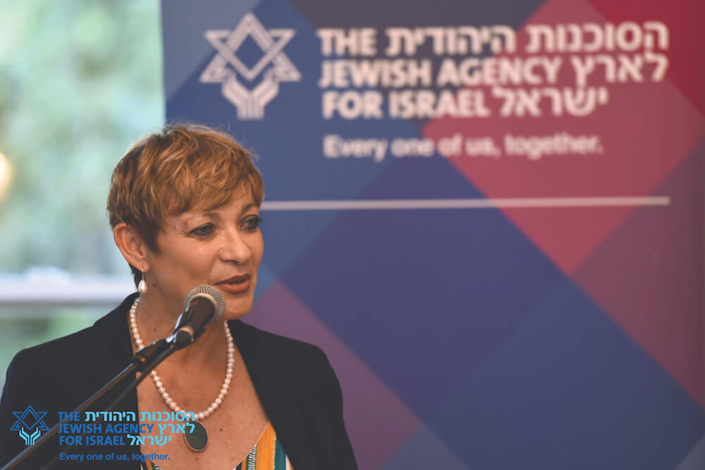 הסוכנות היהודית בבריטניה