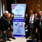 """פריז 2018: סיכום הכנס החמישי של """"מנהיגות ישראלית בתפוצות"""""""
