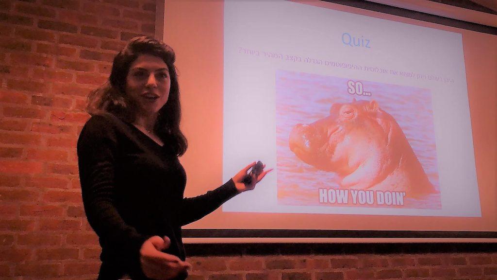 הרצאה של ניצן סולומון בלונדון, בערב הרצאות לקהילה הישראלית בבריטניה