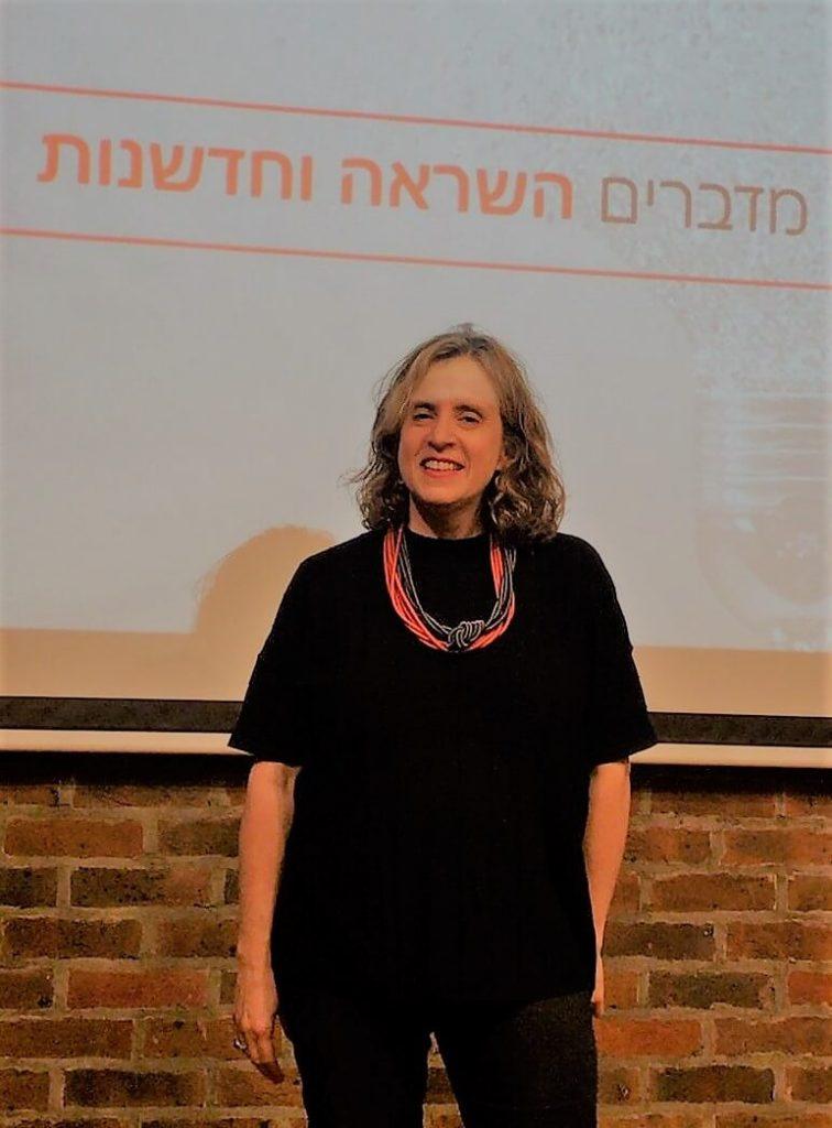 גילה שילה-סום, ערב הרצאות לקהילה הישראלית בלונדון