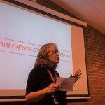 """ערב של הרצאות בלונדון: """"ישראלים מדברים השראה וחדשנות"""" – סקירה"""