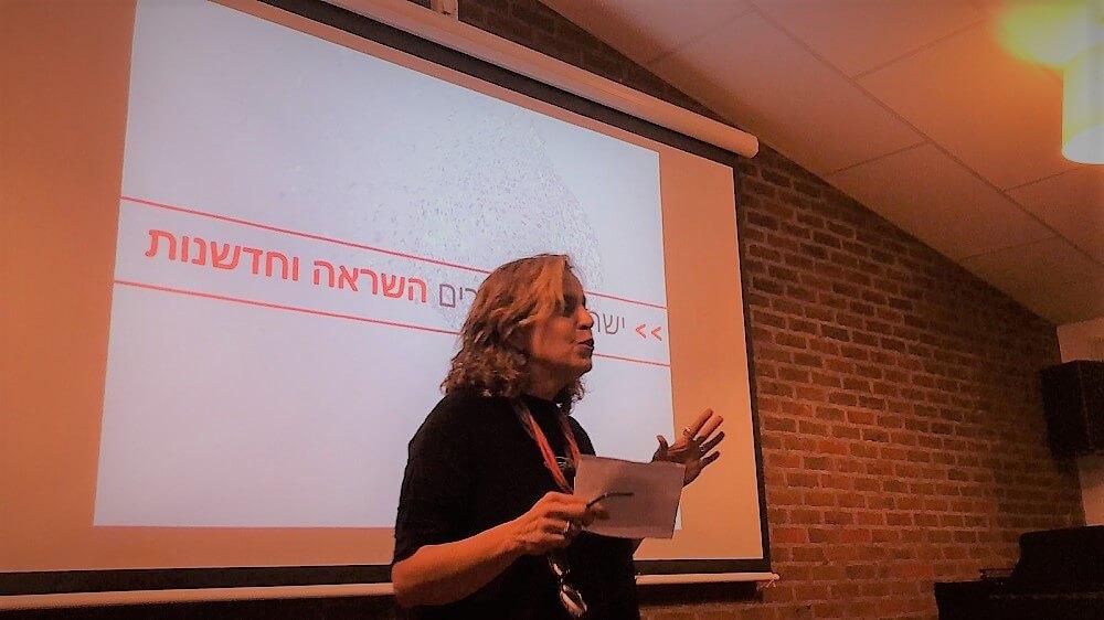 גליה שילה-סום, ערב הרצאות לקהילה הישראלית בלונדון