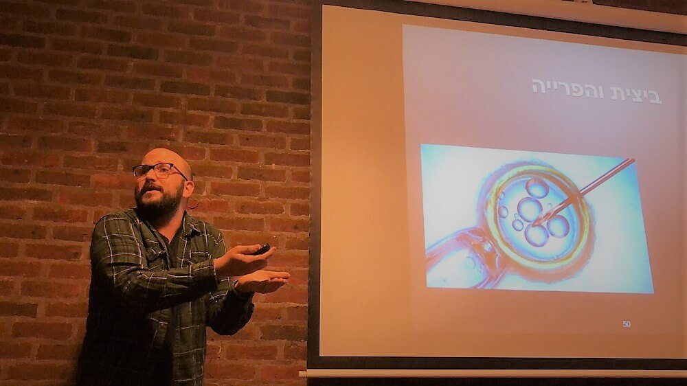 הרצאה של אור בן עזרא סגל בלונדון, בערב הרצאות לקהילה הישראלית בבריטניה