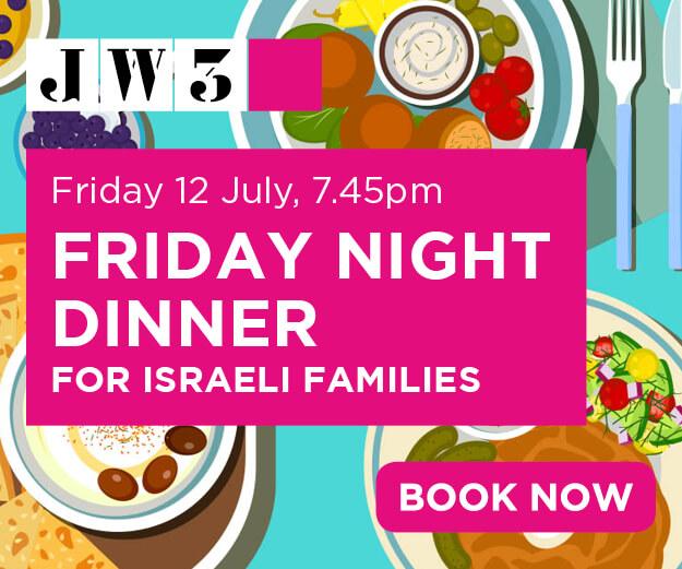 אירוע למשפחות ישראליות בלונדון