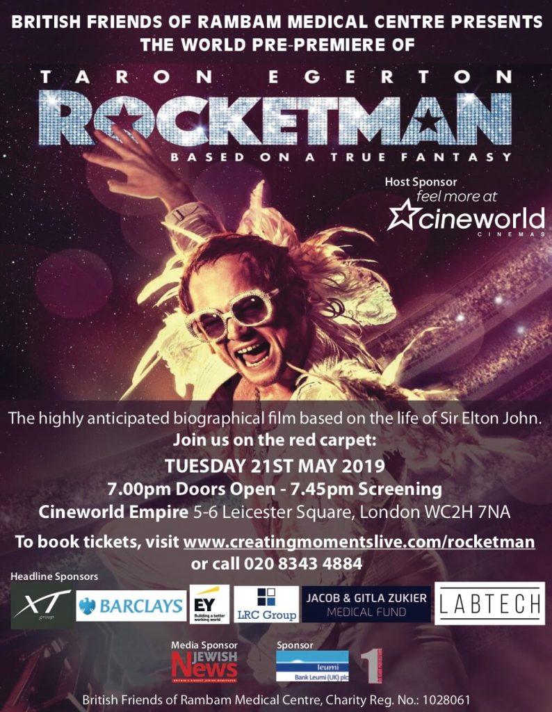 הסרט רוקטמן על אלטון ג'ון - הקרנה בבית הקולנוע סינוורלד - לסטר סקוור, לונדון