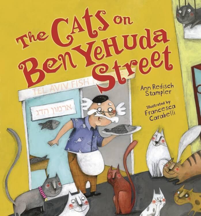 הספר החתולים ברחוב בן יהודה