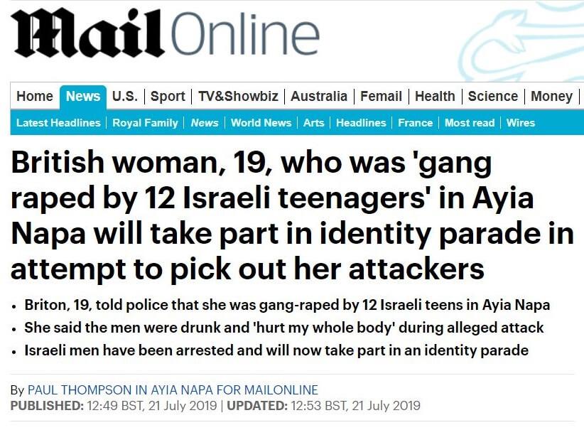 התקשורת הבריטית על האונס לכאורה של הישראלים על נערה בריטית באיה נאפה