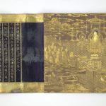 """שעה שלווה: תערוכה חדשה בלונדון – """"בודהיזם"""""""