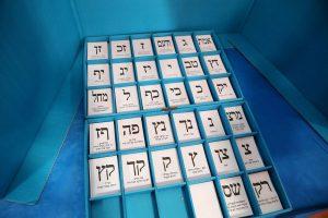 """זכות הצבעה לישראלים בחו""""ל"""