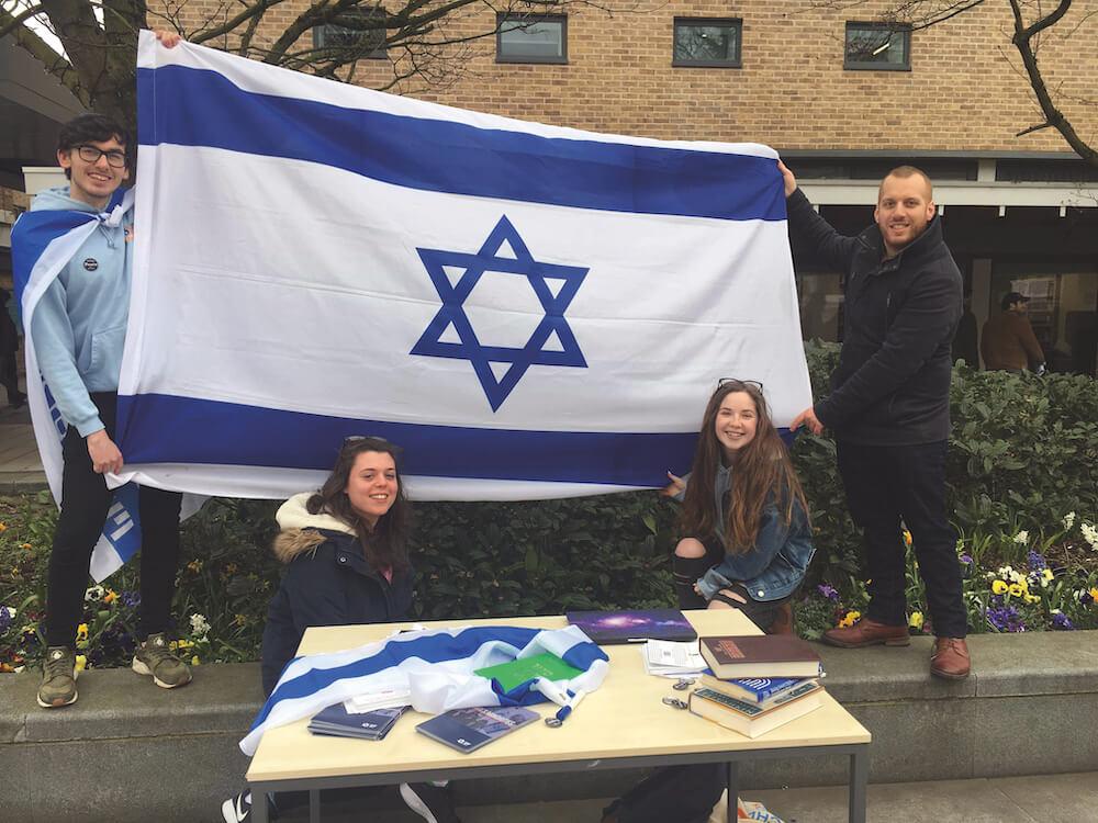 פעילות פרו־ישראלית ב״שבוע האפרטהייד״ בלנקסטר