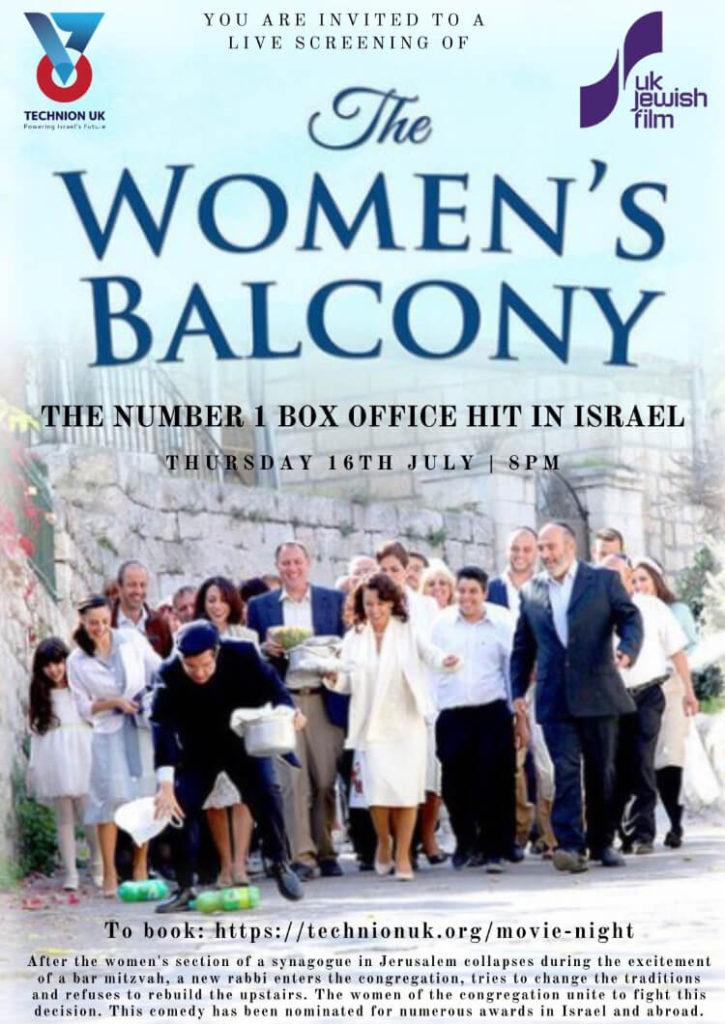 סטרימינג של סרט קולנוע ישראלי בבריטניה