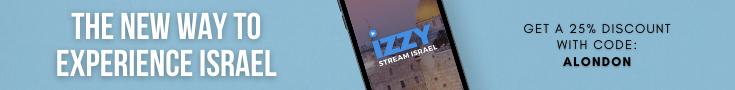 פלטפורמת סטרימינג עולמית חדשה - IZZY