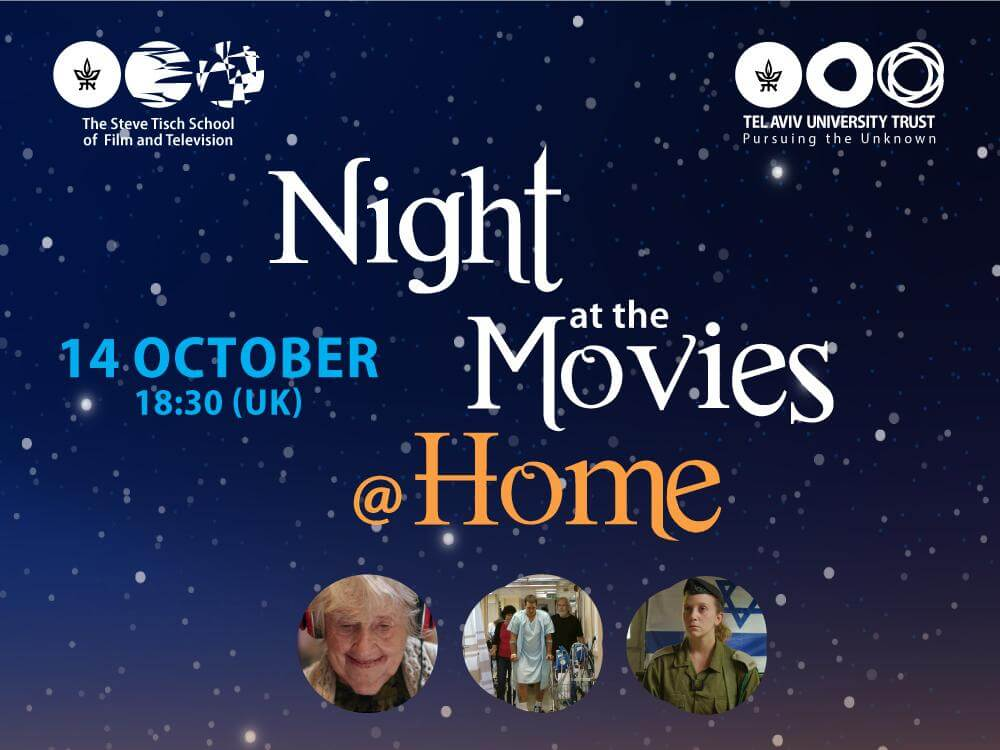 הרצאה בלונדון, אנגליה, בריטניה: וובינר קולנוע - לילה מהסרטים - עלונדון