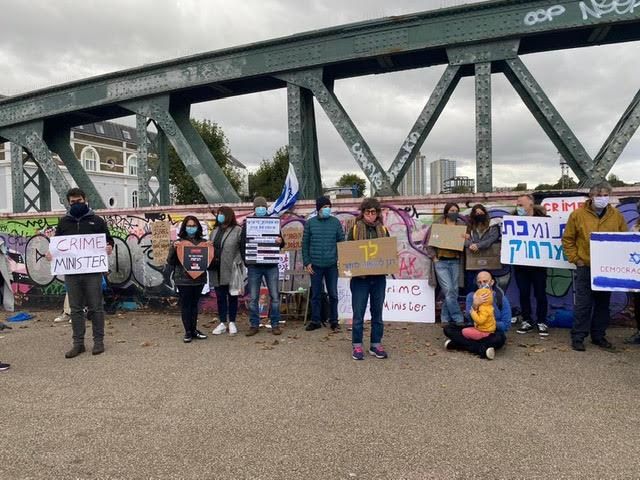 הפגנה מחאה בלונדון
