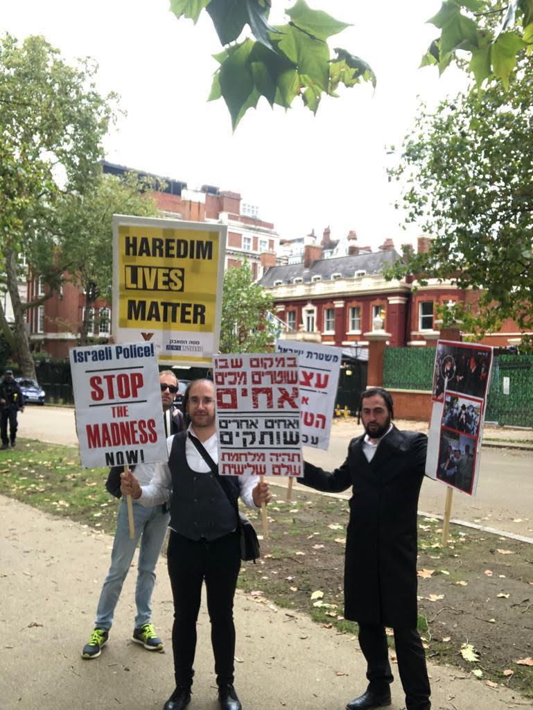 הפגנות בלונדון