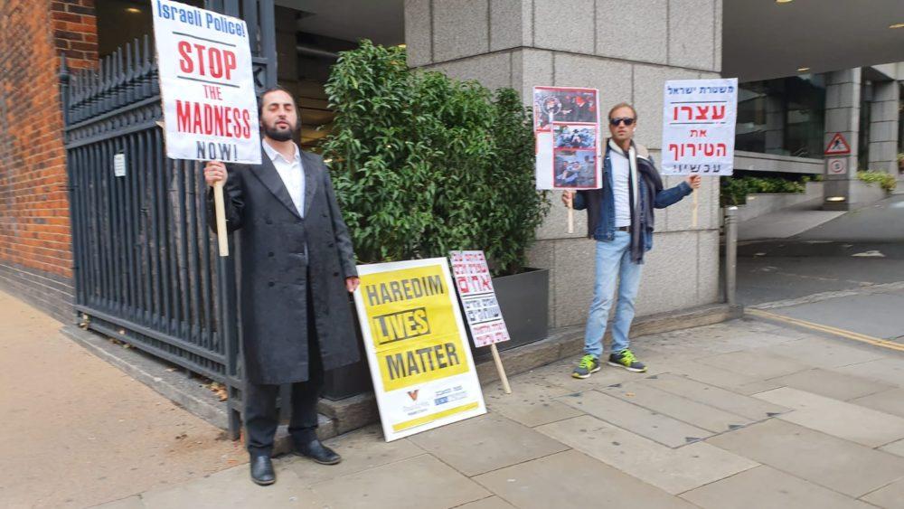 הפגנות ומחאות בלונדון ובריטניה