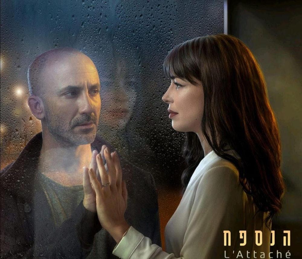 """טלוויזיה באנגליה: אלי בן דוד ואלואיז גודה ב""""הנספח"""" הסדרה הישראלית שמשודרת בבריטניה"""