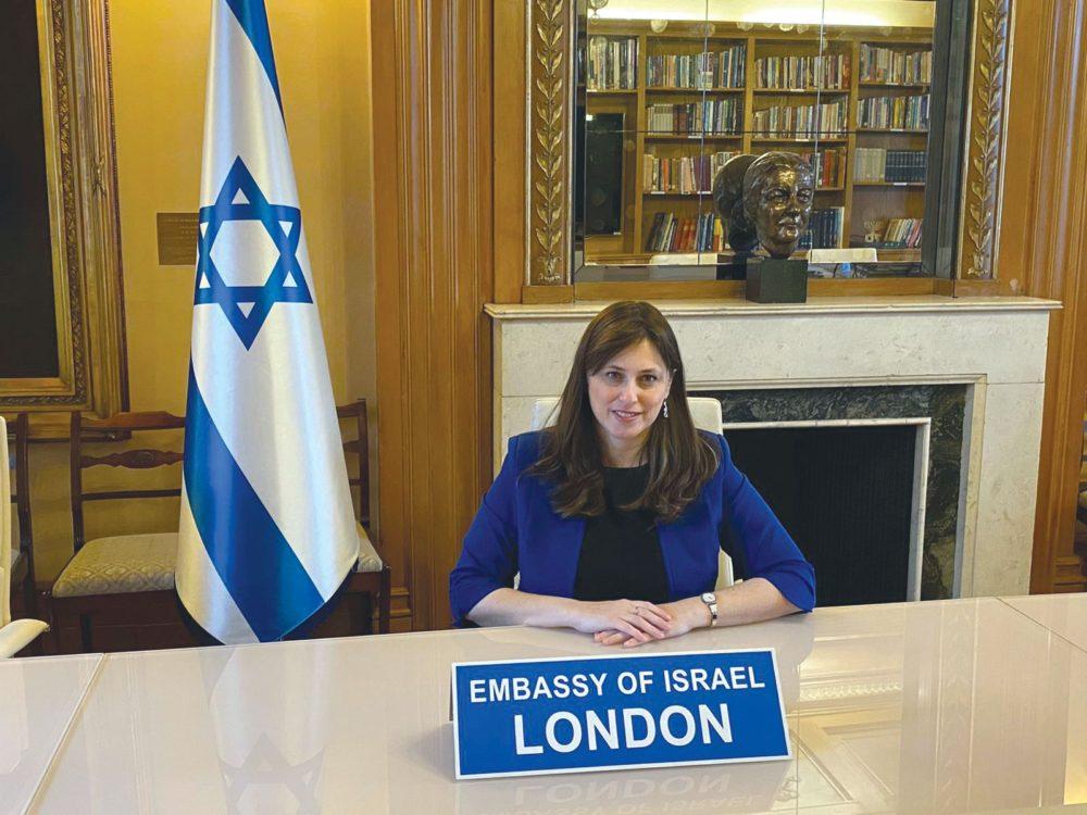 ציפי חוטובלי - השגרירה אישה הראשונה של ישראל בבריטניה - עלונדון