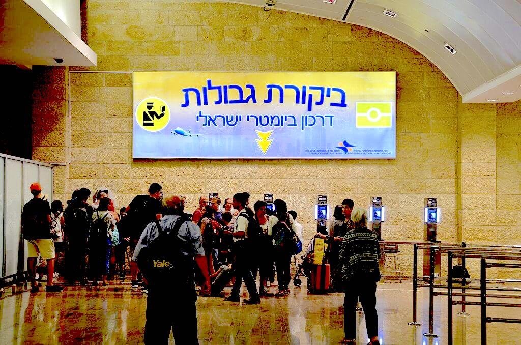 ישראלים בבריטניה חייבים להגיש בקשה לאזרחות ישראלית לילדים